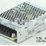 40w UPS Switching Power Supply /CCTV Power Supply For Camera Safety System With Charging Battery Function