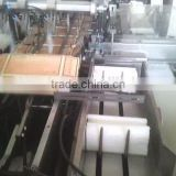 tissue box packing machine