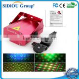 Sidiou Group Mini Red and Green Laser Stage Lighting Moving Party Stage Light Projector Stage Lighting for Club Party (Red)