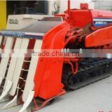 Rubber crawler track for farm tractor 350x90