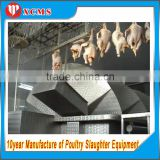 poultry slaughterhouse/broiler farm machinery/chicken abattoir/defeather equipment