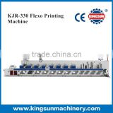 KJR-330 High Speed Flexo Label Printing Machine