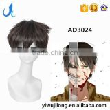 Aliexpress Hair Wig Eren Short Hair Wig For men MOQ 1 PCS AD3024