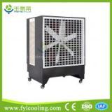 Buy best Sharp sale evaporative swamp Water Air evaporative coolers without compressor price portable