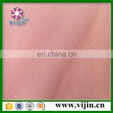 Warp Knitted Fabric Tulle Netting with Soft Handfeeling for bridal dress