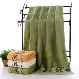 Bamboo Fiber Bath Towel Super Soft Absorbent Bamboo Beach Towel