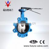 Cast Iron Lug Type Rubber Seal Butterfly Valve