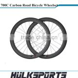 700c carbon road bike wheels Wholesale Disc Brake Road bicycle wheelset 60mm Tubular carbon disc wheel