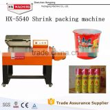 2 In 1 Sealing &Shrink Packing Machine(wrapper,Shrink Wrapper,Sealing &Shrink Packing Machine