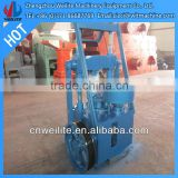 Corn Cob Briquette Machine / Corn Cob Briquette Making Machine / Powder Corn Cob Briquette Machine