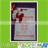 grain plastic bag