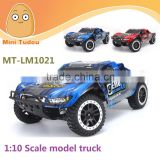 Minitudou High Speed car large 2.4G 4D RC Brush Monster 1/10 Electric Short course truck 1:10 scale model trucks