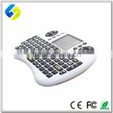 Hot selling gaming mini wireless keyboard for game machine                                                                         Quality Choice
