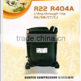 professional R22&R404A AIR COMPRESSOR