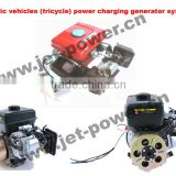 Electro-tricycle / Electric car / vehicles / tricycle power charging generator DC power 12-300V 3KW