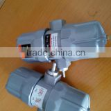 pneumatic drain valve PA-68 auto drain valve air compressor part PA-68 Portable Wireless PA Amplifier