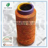 20D/150/4 100% Polyester Air Covered Spandex Yarn                                                                         Quality Choice