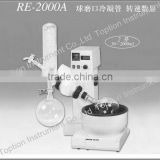 Laboratory Vacuum Rotary Evaporator/ Oil Bath RE-2000A