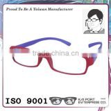 Rubber coating and vivid color hang neck reading glasses