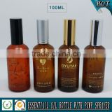 100ml amber glass spray bottle with gold lid                                                                         Quality Choice