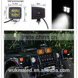 China 4x4 accessories Cre-e 16w led work light, IP67 16W Led driving lights, 3inch 16w led work light