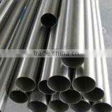 high pure rolling bright Niobium tube pipe barrel