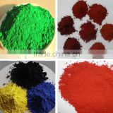 Iron Oxide Matte finish pigment yellow or red iron oxide in lipsticks(free sample)&BanYue