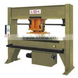 oil dynamic travling head cutting machine