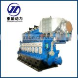 Factory direct 1600kw Turbocharge Heavy fuel oil(HFO) engine and generator set for sale