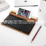 Universal Bluetooth 3.0 Wireless Keyboard stand phone stand Bamboo keyboard Device Holder Docking Station Stand for compture