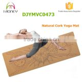 Recyclable 5mm Cork yoga mat with non-slip surface                                                                         Quality Choice