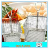 Square shape fast food serving fryer basket