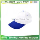 Guangzhou factory white color Advertising Baseball Cap with dark blue two color baseball cap