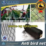 (20 years Shanghai factory) hot selling , New arrival, commercial plastic knotted mesh anti bird netting , 25 GSM / 20102-25