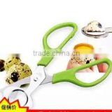 Best price professional kitchen accessories egg scissors for quail egg