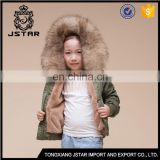 Best Selling Famous Bomber Kids Coats Straight Jacket Coat