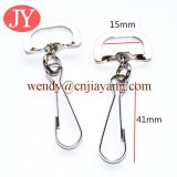 Removable Key Fob Lanyard  j hook badge hooks clasps