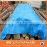 200g-300gsm stock lots outdoor garden furniture tarpaulin fabric cover