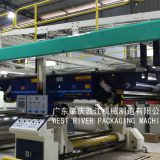 2/3/5/7Layer Complete Corrugated Cardboard Manufacturing Machine Production Line Fully Automatic