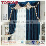 Hottest selling design elegant high quality dark blue pleuche oem useful home goods window curtains