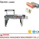 FQL450 Film sealer packing machine & L sealer tunnel heat shrink machine & shrink film machine                                                                         Quality Choice