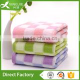 100% cotton home fabric jacquard dobby bath towel set in bulk                                                                                                         Supplier's Choice