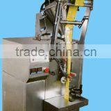 2012 best seller 200 type full automatically sugar packing machine                                                                         Quality Choice
