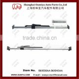 Bar stool / steel bars / bar chair / chainsaw bar / cargo box / ratchet cargo bar 061038AA 061043AA