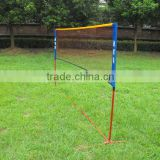 Foldable Badminton Net Stand, Wholesale Badminton net                                                                         Quality Choice