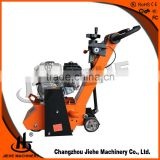concrete planer / scarifying machine with free carbide blades for Creating Non-slip Surface