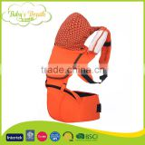 BC-33 Popular Design Organic Cotton Hip Seat Baby Carrier Wrap Sling                                                                         Quality Choice