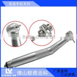 high quality chinese dental Instrument Named led High Speed Air Turbine Handpiece LY-17-01
