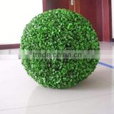 2013 China Artificial grass ball garden fence gardening wire mesh fence basketball fencing mesh