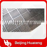 comfortable and anti fatigue floor mat                                                                                                         Supplier's Choice